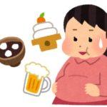 【注目】年末年始・お正月に「太らない様に食べる!」10のポイントとは