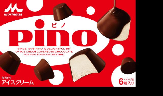 ピノ(森永乳業)