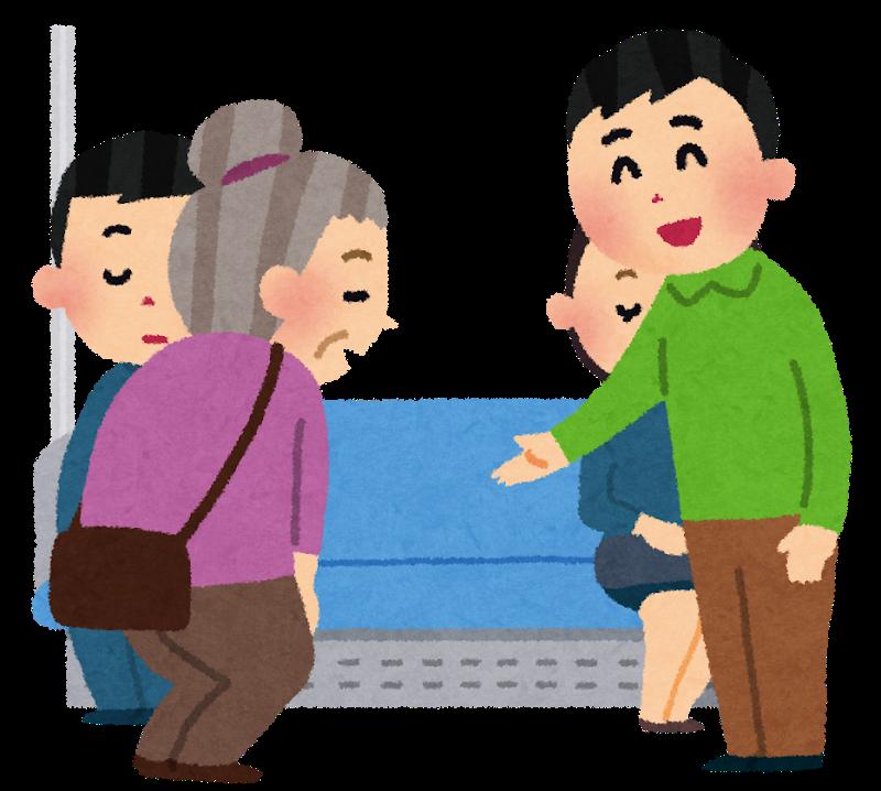 【冷たい】 日本人は人を助けない?世界144カ国を対象にした調査結果に納得の声w