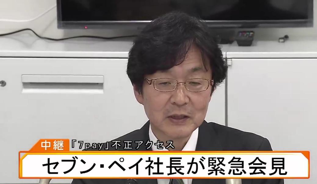 【超悲報】7pay社長の小林強氏、残念な事に二段階認証を知らない模様www