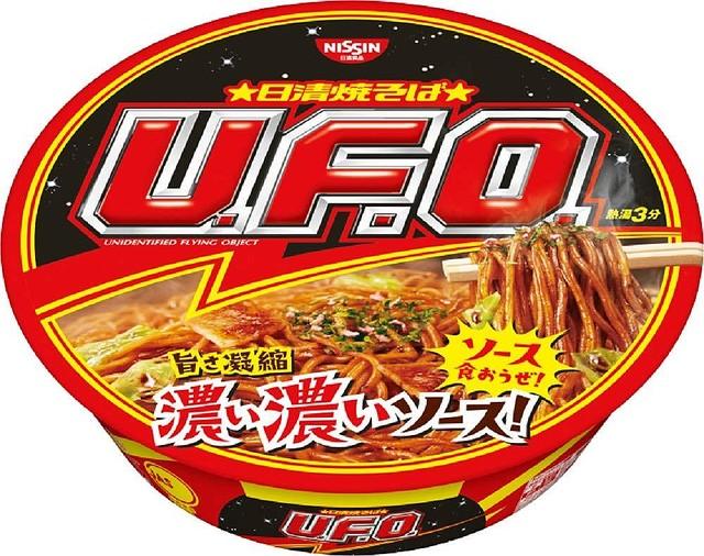 日清焼そばU.F.O.(日清食品)