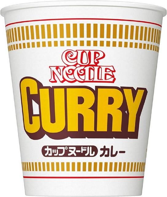 カップヌードル カレー(日清食品)