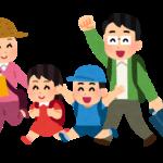 【なるほど】旅行したことがない都道府県ランキングが発表される!1位に輝いたのは・・・