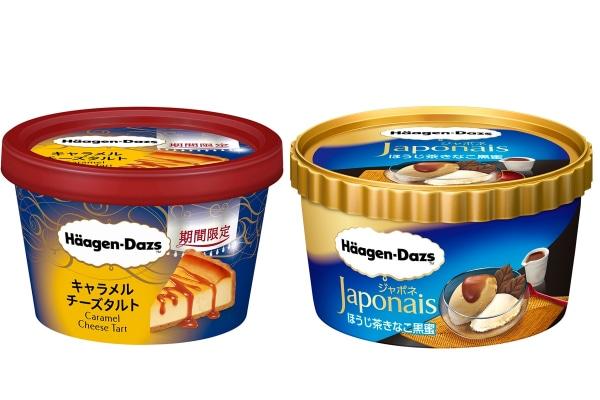 【ファミマ限定】ハーゲンダッツ「キャラメルチーズタルト」が期間限定で発売!←絶対うまいやんw