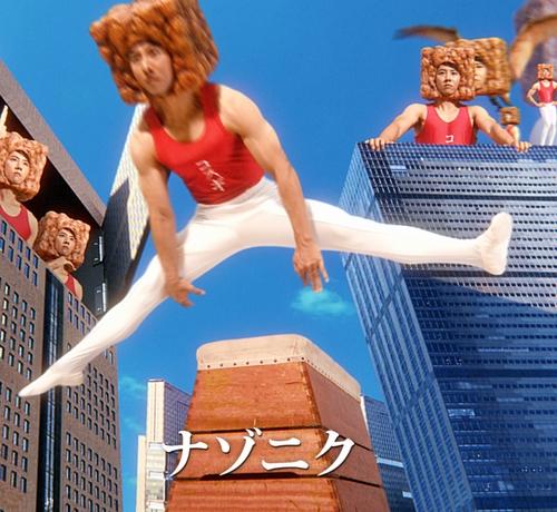 日清カップヌードル謎肉&ケイン・コスギ筋肉のケミカルCMが爆誕!!!謎肉を食べてパーフェクトボディw
