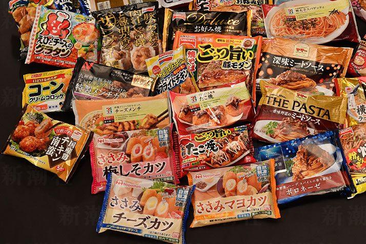よく購入する冷凍食品ランキング発表('ω')栄えある1位は!?