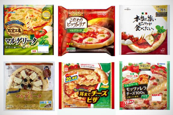 冷凍食品 冷凍ピザ