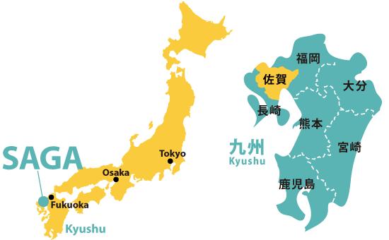 旅行に行ったことがない都道府県ランキング発表('ω')ノ→1位は佐賀県