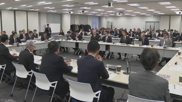 環境省さん「福島第一原発事故の除染で出た土を農地に再利用してかまわない」