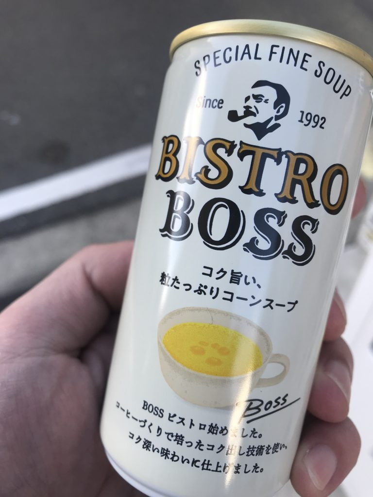 缶コーヒー ボス ビストロ コーンスープ