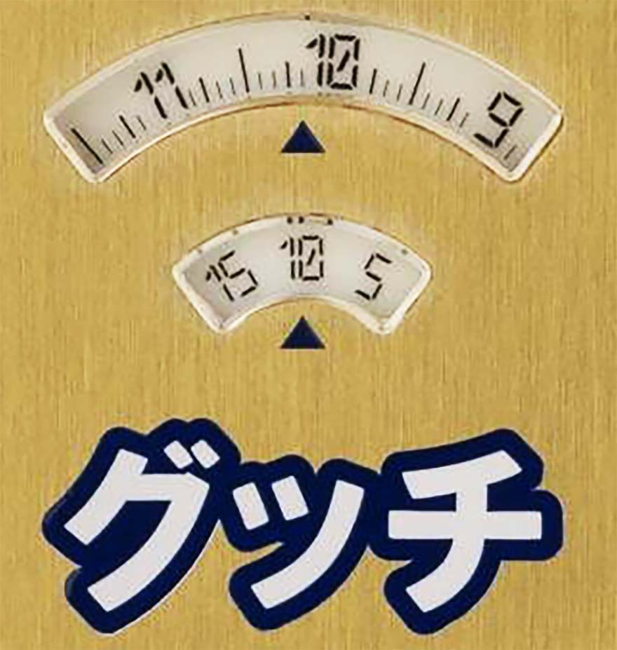 """【グッチ(GUCCI)】でかでかとカタカナで""""グッチ""""とかかれた腕時計が日本限定で爆誕!クソダサいと話題にw"""