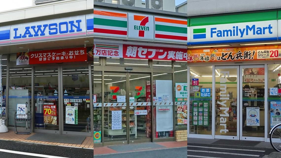 【課金制】7月からコンビニ大手3社レジ袋を有料化へ!レジ袋たのめば一枚3円だってよw