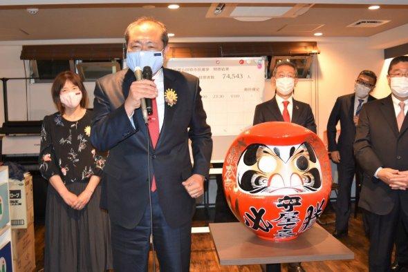 守屋てるひこ氏「私が当選したら市民全員に10万円」に「騙された市民」