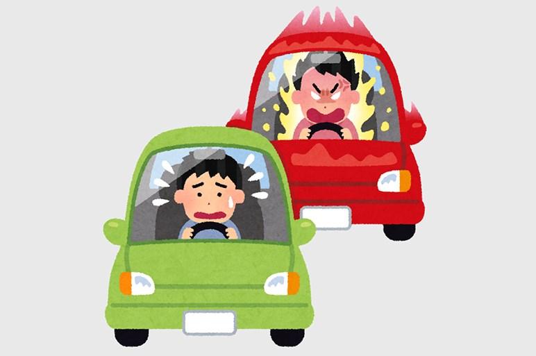 今回の「道路交通法改正」改正前はと言うと?