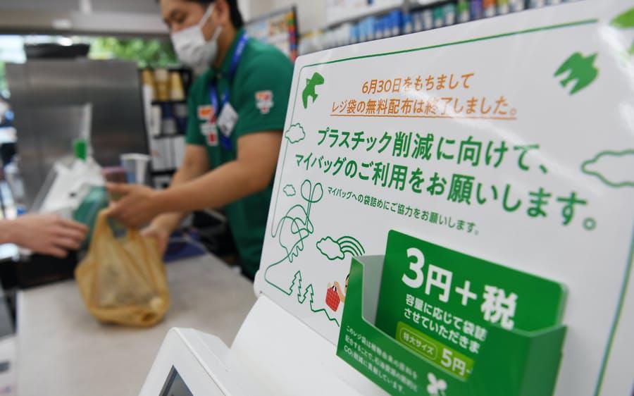 【ド正論】レジ袋メーカー社長「なぜ、まずレジ袋なのか根拠を示してほしい。」弱小企業をターゲットにした環境対策のスケープゴートにされた気がしてしようがない