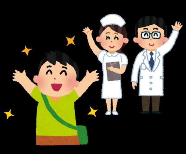 【日常話】急性膵炎から慢性膵炎になり、5回目の入院から退院するお話とヒカルと麻衣